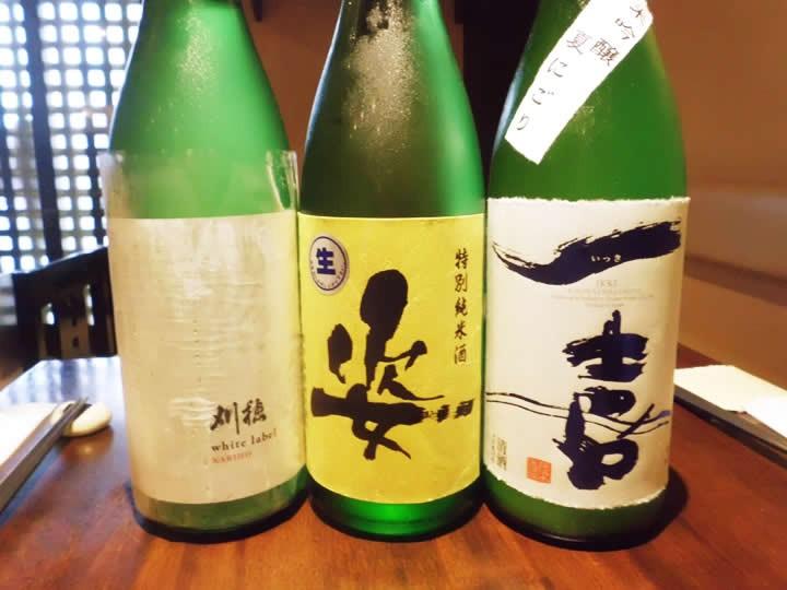 康の豊富な日本酒